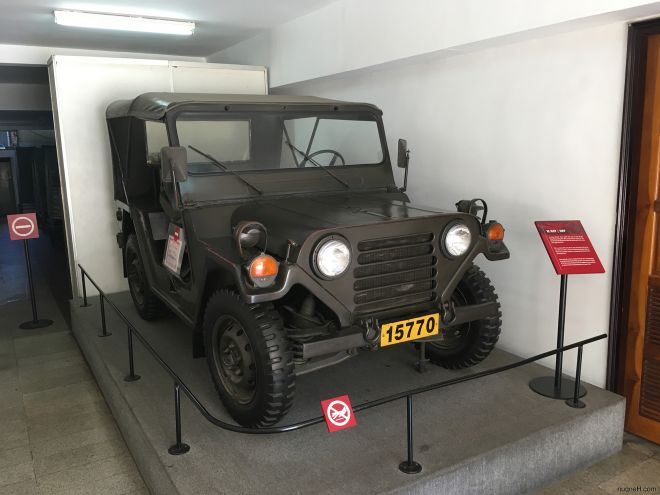Jeep in Independence Palace