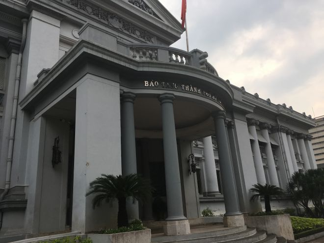 Ho Chi Minh City Museum 77